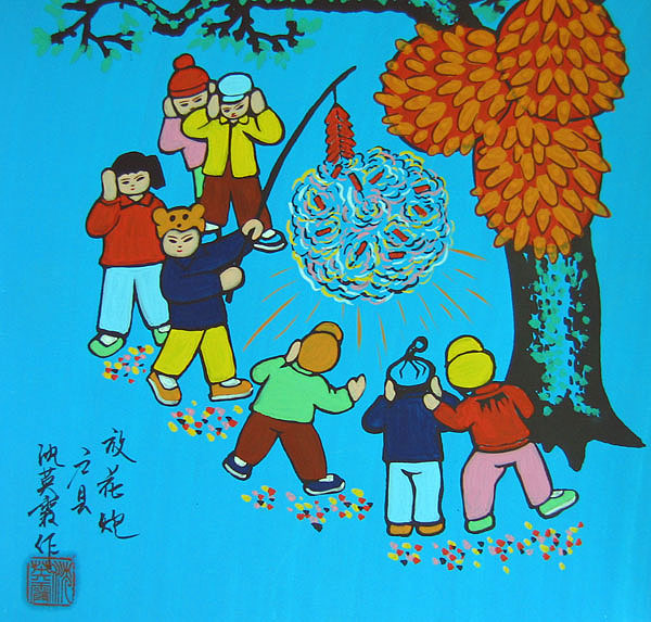 Another Chinese Revolution: The Children